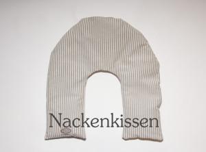 link_nackenkissen_neu